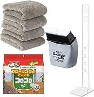 お掃除・洗濯・バス用品・タオルなどがお買い得です
