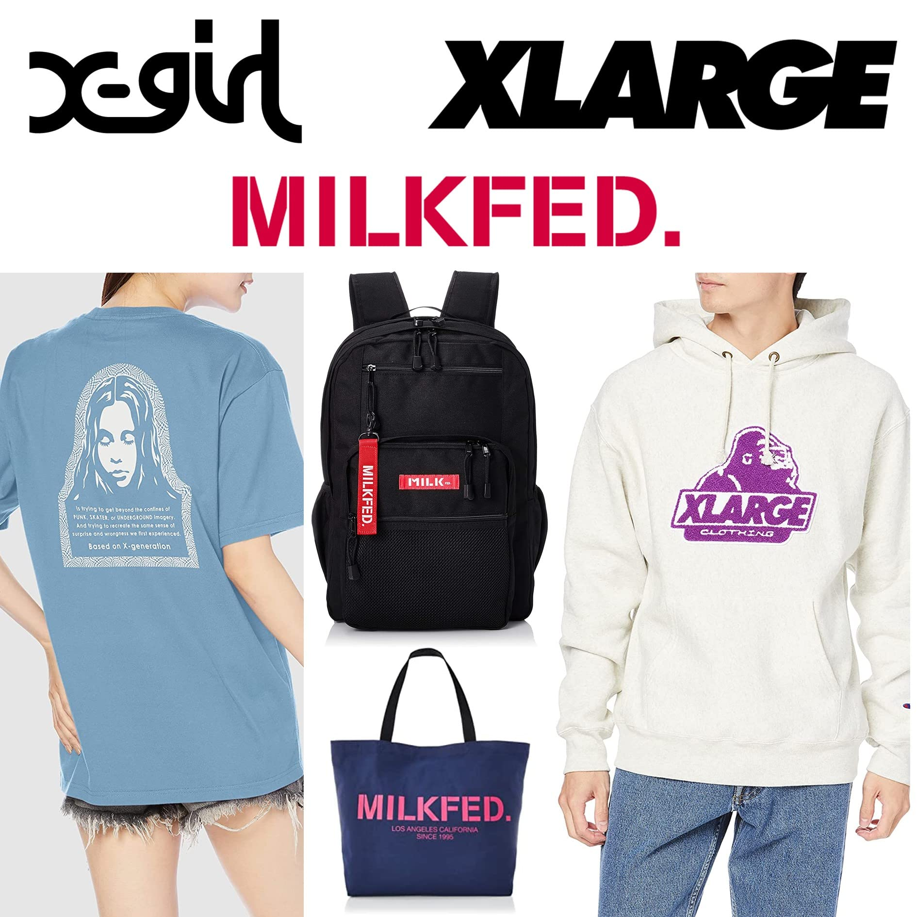 XLARGE、X-girl、MILKFEDがお買い得
