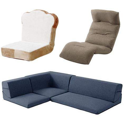 【セルタン】ソファ、座椅子、ビーズクッション、ラグなどがお買い得