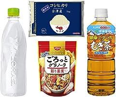 水・米・お茶・炭酸水ほかお買い得