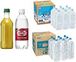 水、炭酸水、お茶が1日限定でお買い得