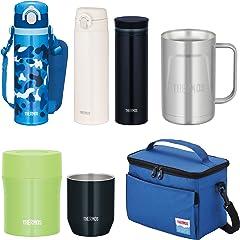 【本日限定】サーモスの水筒・タンブラーなどがお買い得お買い得です。