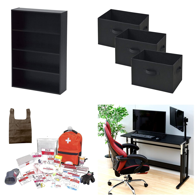 山善のデスクや収納家具がお買い得; セール価格: ¥1,020 - ¥48,800