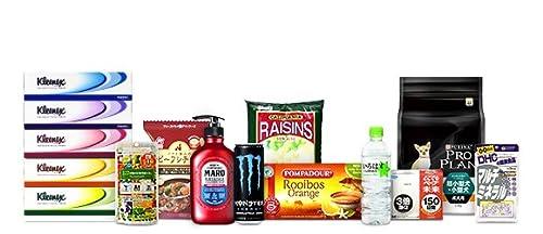 販売手数料割引キャンペーン対象商品例