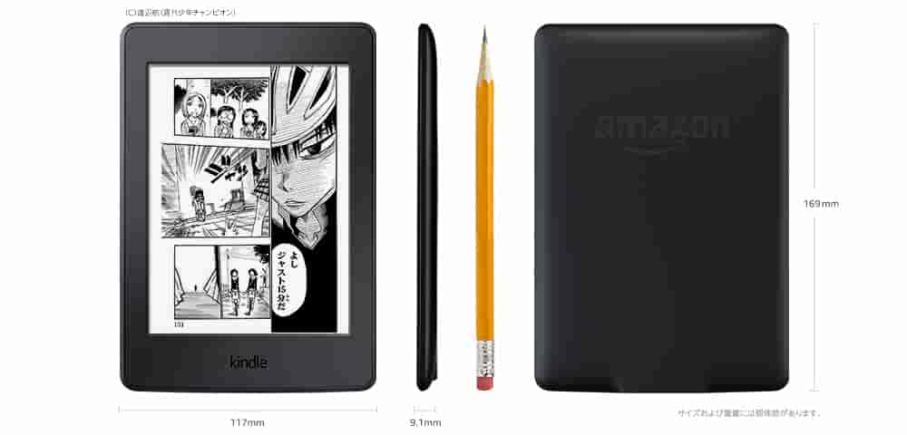 Kindle Paperwhite漫画モデル