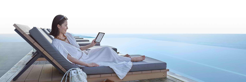Kindle Oasis 最も進化したKindle