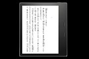 Kindle Oasis  (Newモデル)