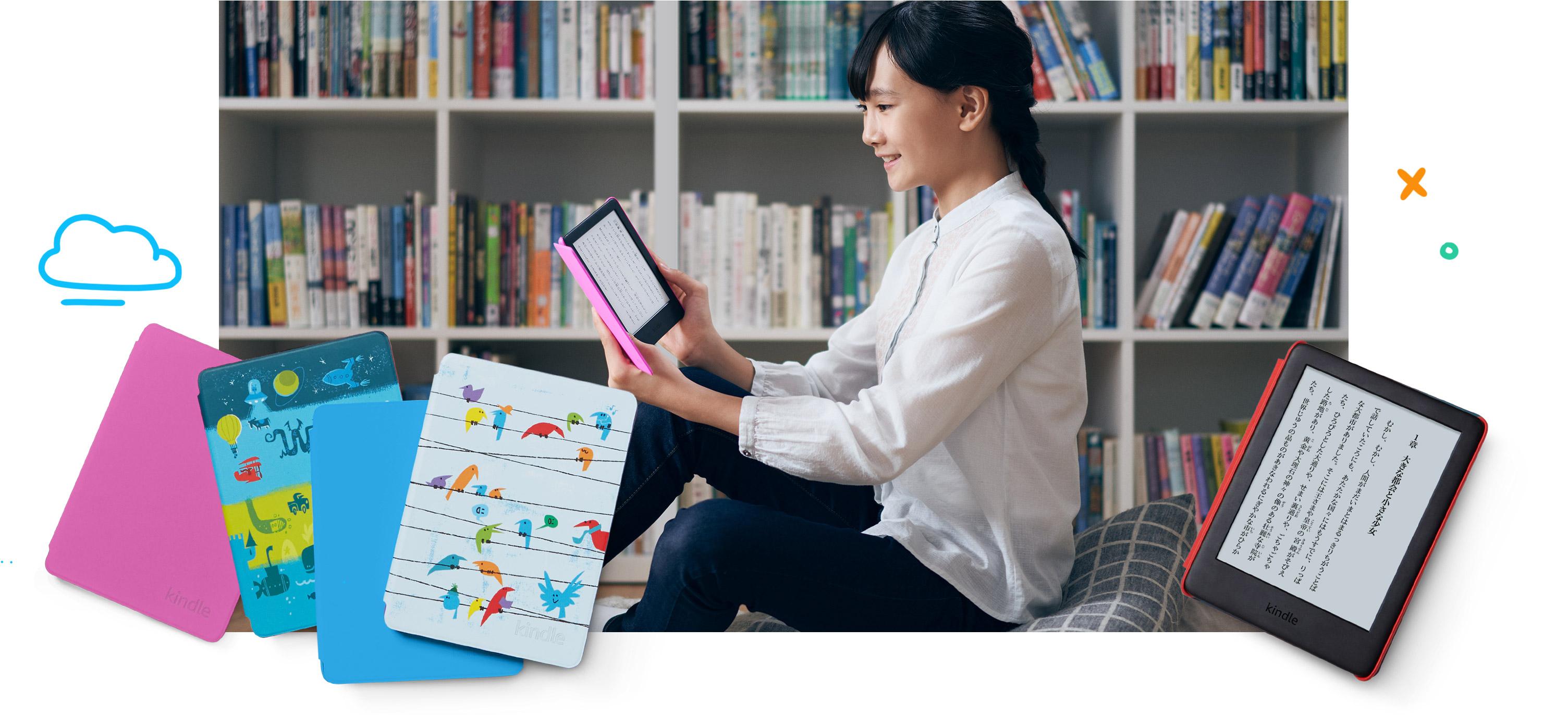 出典: Amazon『Kindle キッズモデル』Kindle キッズモデル