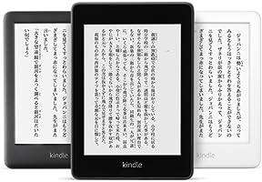 【最大43%OFF】Kindle電子書籍リーダー