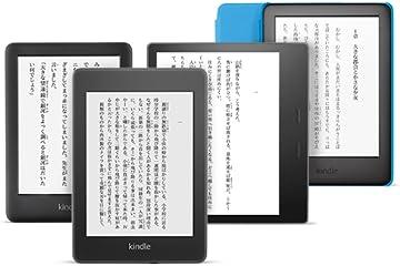【最大7,000円OFF】Kindleシリーズ