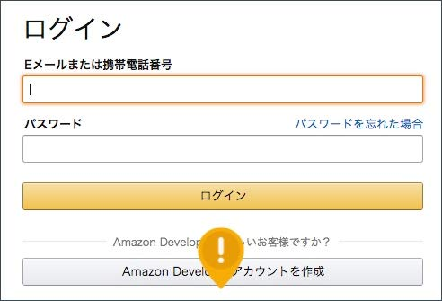 AmazonDeveloperAccountLogin