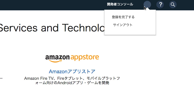 amazon developer new account 5