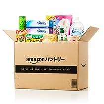 【10%OFF以上多数】食品・日用品ほか(Amazonパントリー)