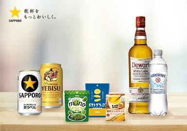 新商品まつり サントリーのお酒新商品特集