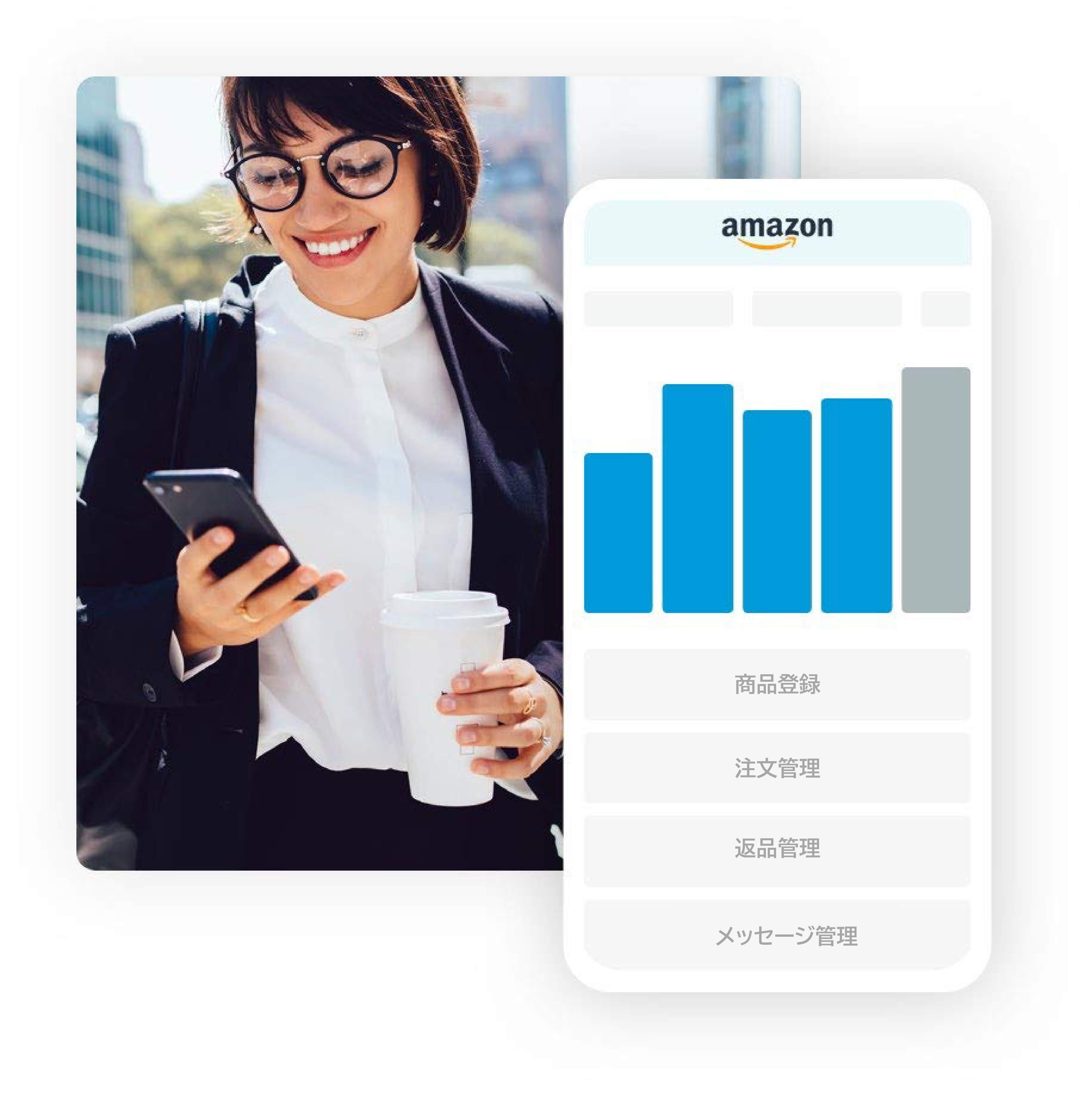 穿黑色西装外套的女性在亚马逊卖家应用程序上查看账户