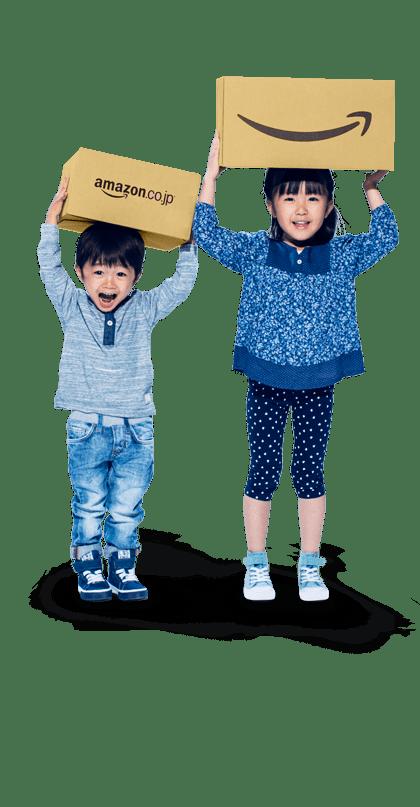 Amazonフルフィルメントセンターから受け取った荷物を喜んで持っている、Amazonの購入者の子供たち