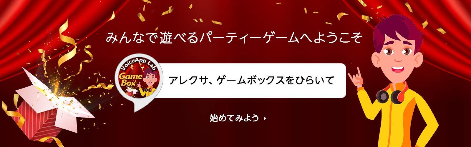 amazon 電話 番号 日本