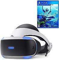 PlayStation VR PlayStation Camera 同梱版+PlayStation VR WORLDS(VR専用)がお買い得