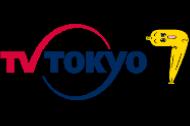 东京电视台