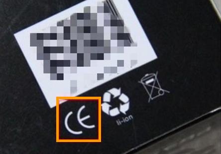 在亚马逊欧洲销售CE 标商品,若无合规负责人将被视为违法
