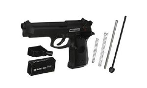 违法商品 仿真枪
