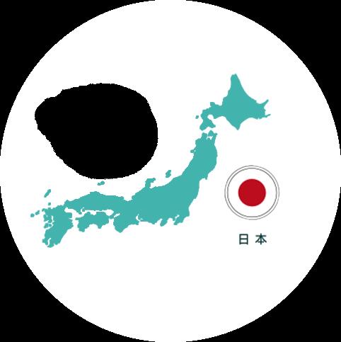 """日本开店:您身边的跨境电商""""新蓝海"""""""