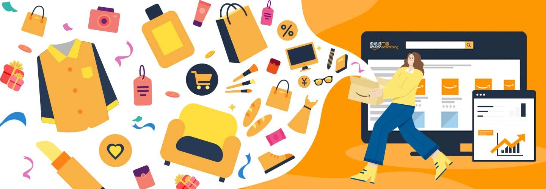 2020购物季: 亚马逊官方广告攻略