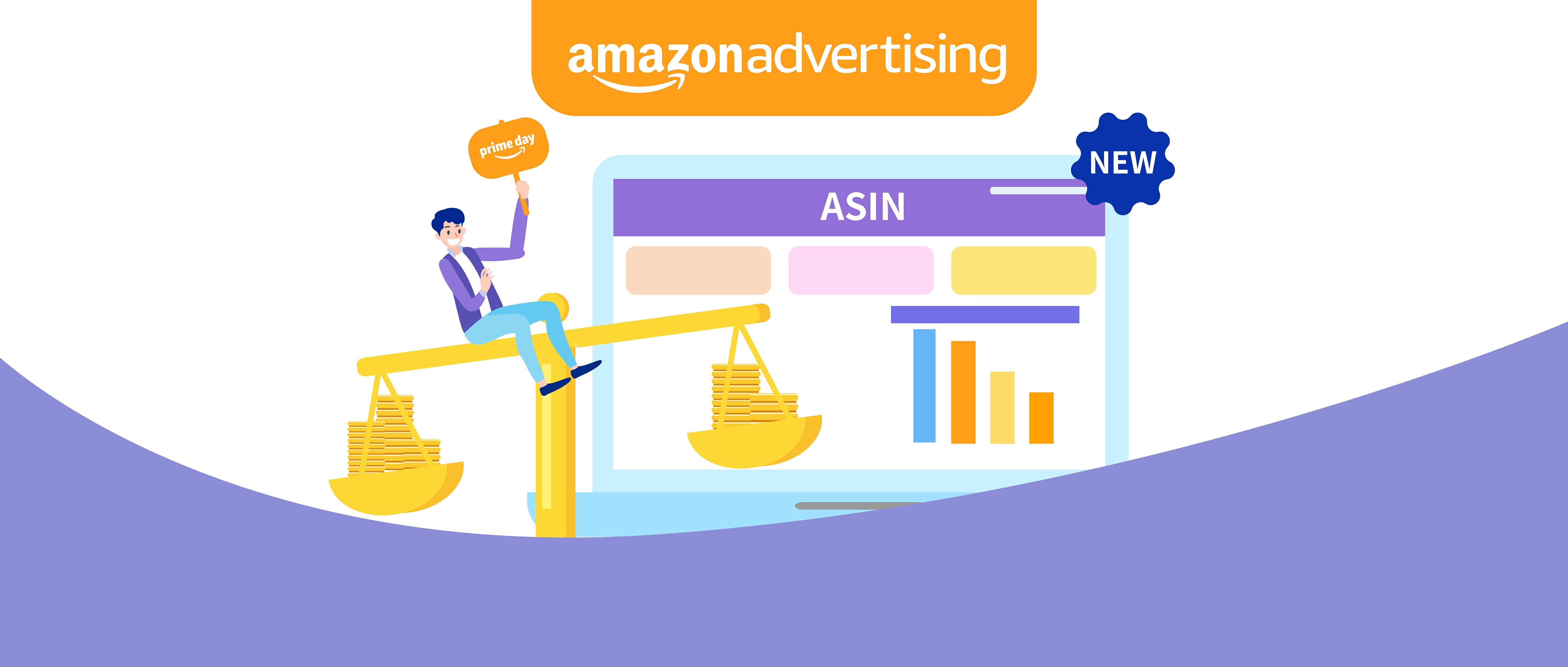 让你的ASIN 强势曝光的竞价策略指南