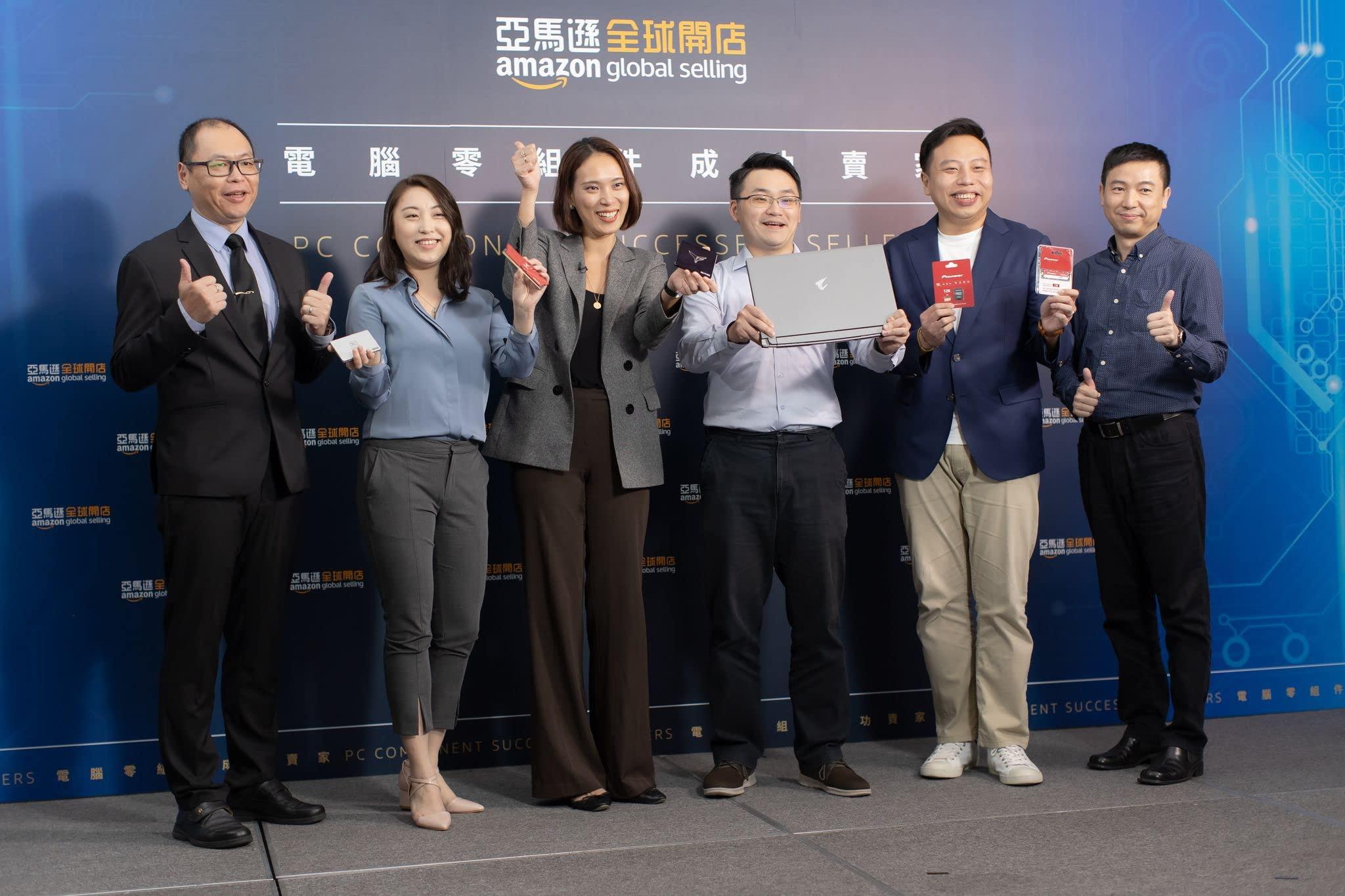 製造在台灣  品牌耀全球計畫