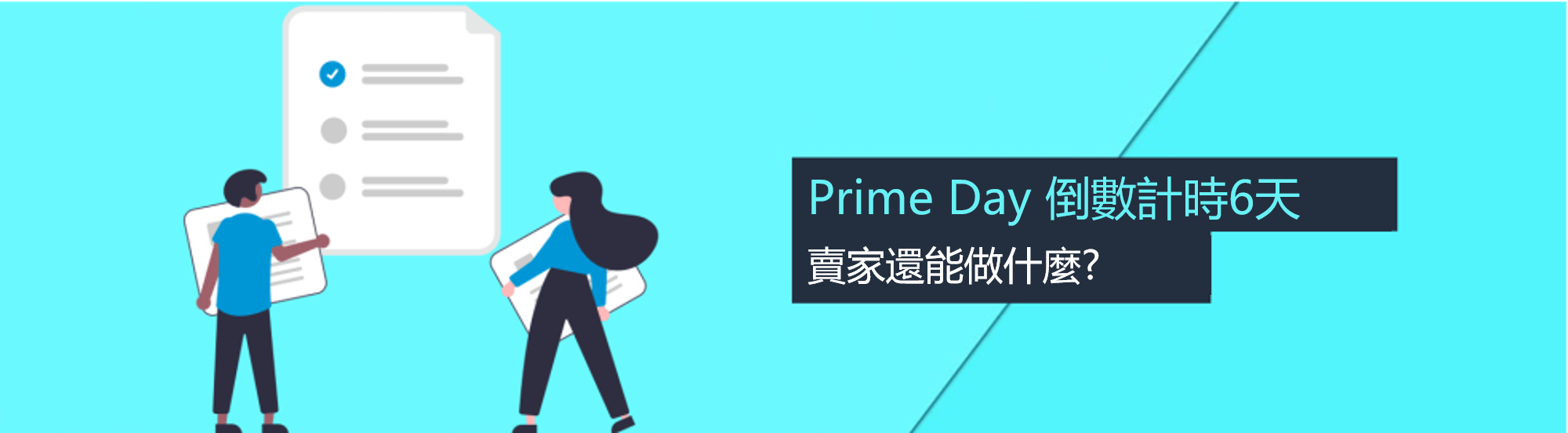 amazon prime day checklist