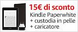 Kindle Essentials Bundle