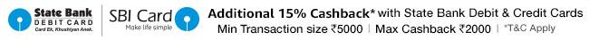 Additional cashback of 15%