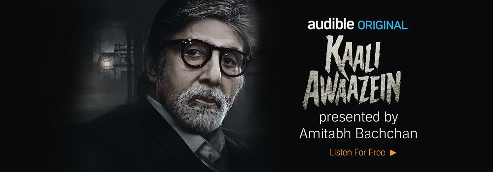 Kaali Awaazein starring Amitabh Bachchan