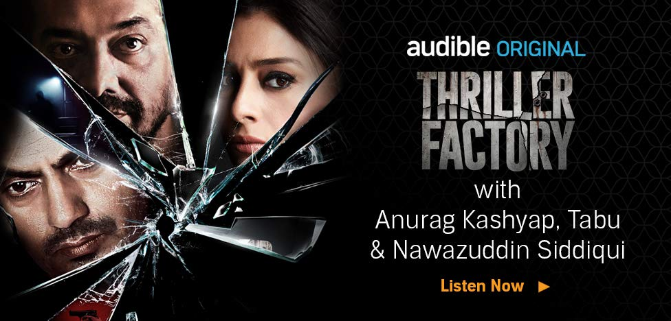 Thriller Factory, starring Nawazuddin Siddiqui, Tabu, directed by Anurag Kashyap