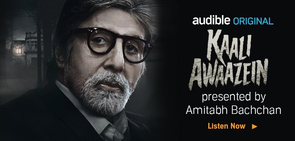 Kaali Awaazien, starring Amitabh Bachchan