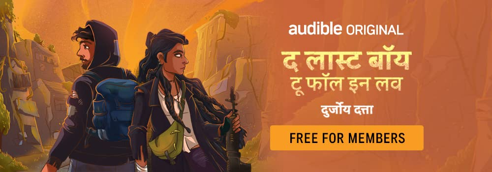 The Last Boy to Fall in Love by Durjoy Datta, Free for Members