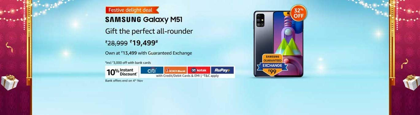 Buy Samsung Galaxy M51 at low price