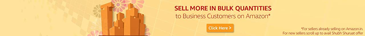 B2B Sellerbration Offer desktio