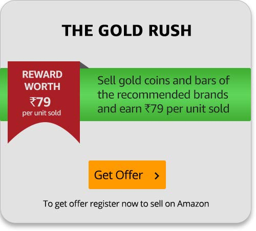 Inbound Gold offer for Amazon Sellers