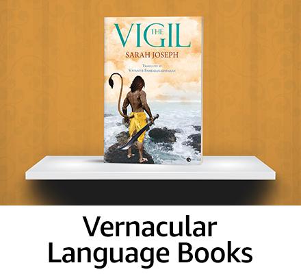 Sell vernacular books online