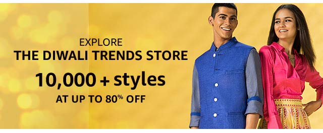 Trends store