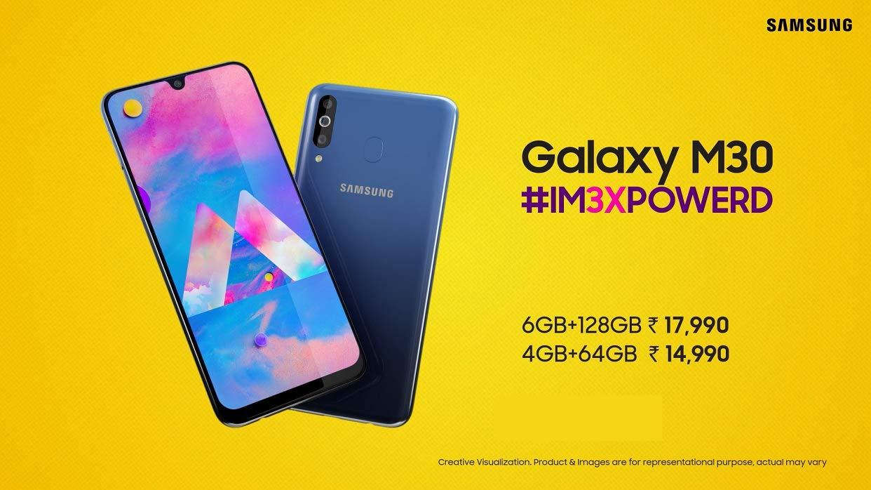 Amazon in: Galaxy M Series
