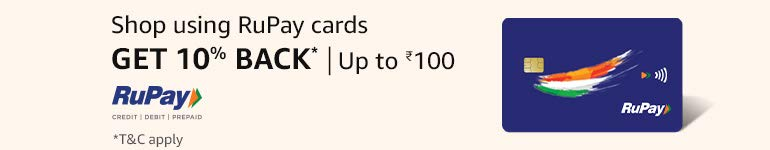 Rupay offer