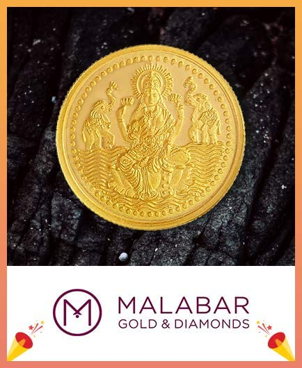 Min. 5% off on Gold Coins