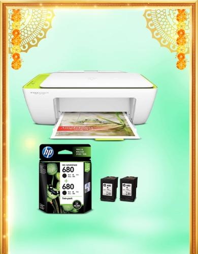 Printers, ink & paper