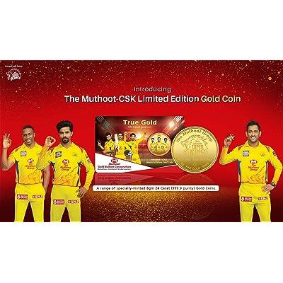 IPL exclusive