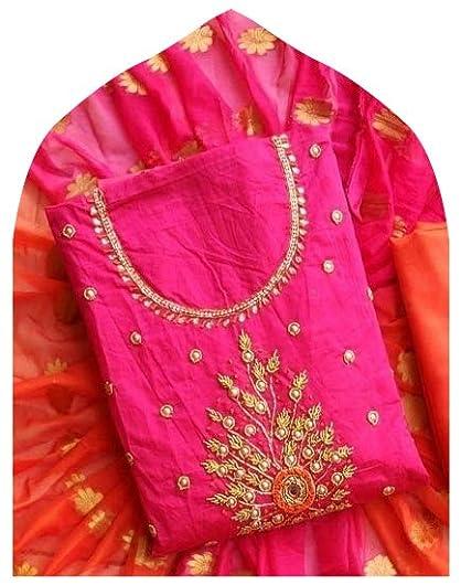 Women : Ethnic Wear : Dress Material