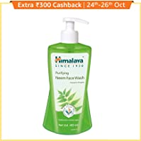Upto 60% Off on lotions, creams, serums and more!