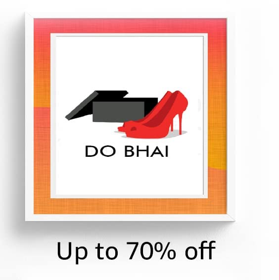 Do bhai