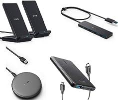 Tot 25% korting op electronische accessoires van Anker